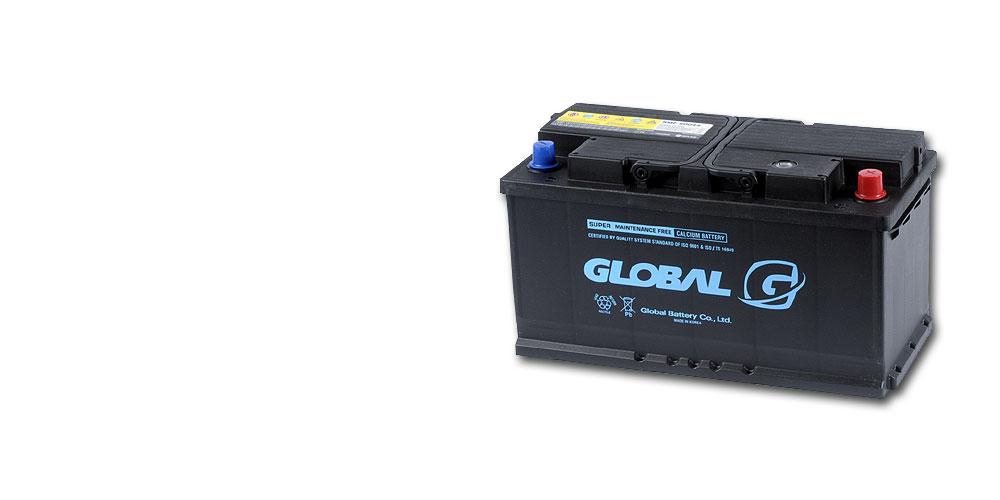 global_battery